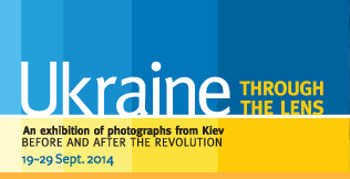 Ukraine Through the Lens